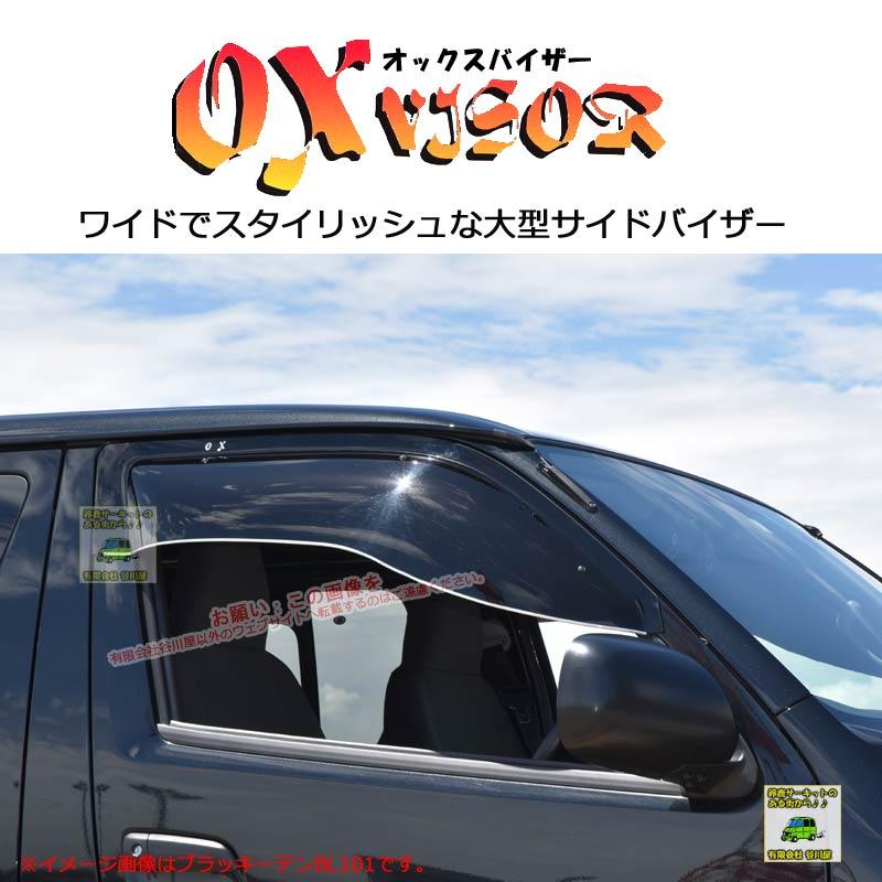 https://www.oxv.jp/imgb/ox-top800sqa.jpg